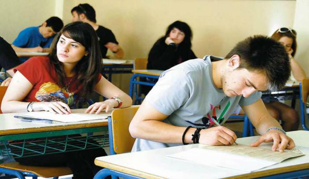 Α.Ο.Θ , Λατινικά και Χημεία θέματα και λύσεις