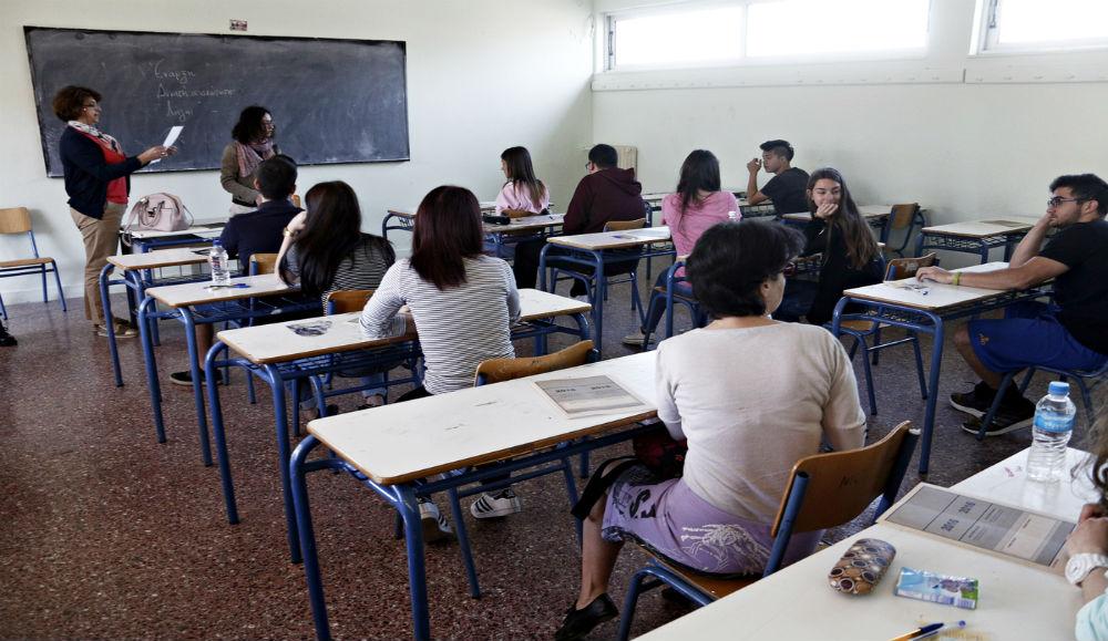 Πανελλαδικές- Από 16-03 εώς 29-03 οι δηλώσεις μαθημάτων