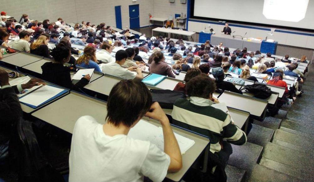 Ηλεκτρονική εγγραφή φοιτητών