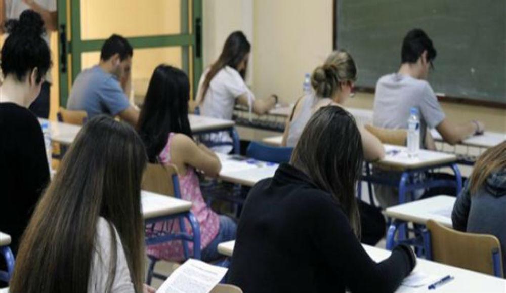 Χρονοδιάγραμμα των εξετάσεων σε Γυμνάσια, Λύκεια και ΕΠΑΛ
