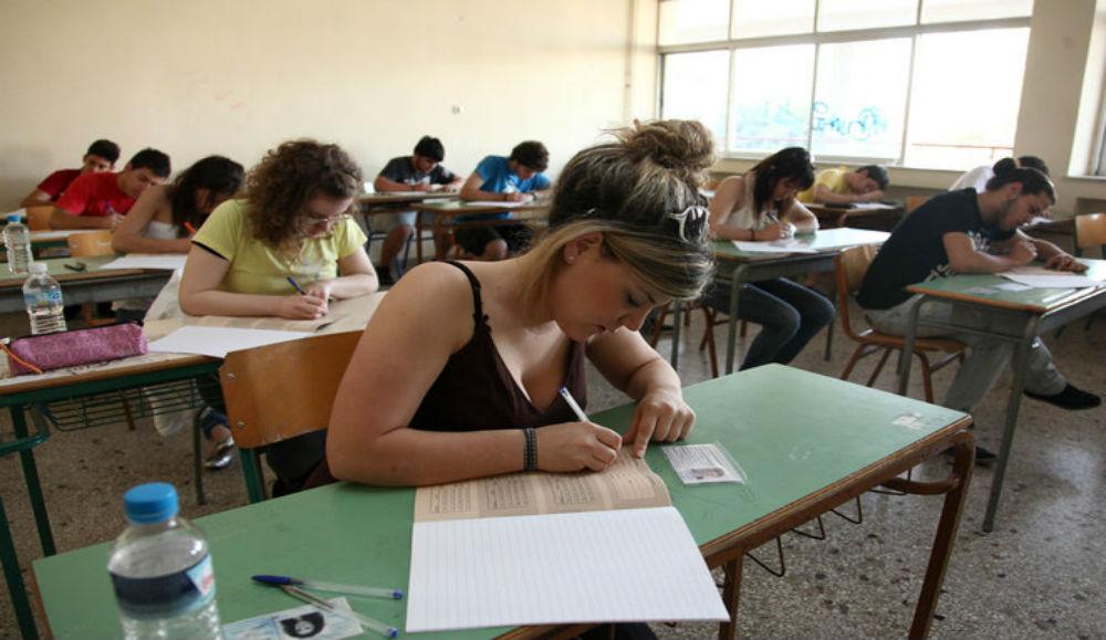 Πρόγραμμα Πανελλαδικών Εξετάσεων