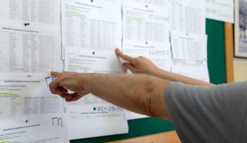 Από 27 έως 29 Αυγούστου η ανακοίνωση των βάσεων και των επιτυχόντων στα ΑΕΙ