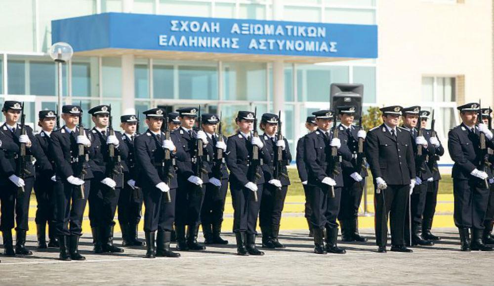 Πανελλαδικές: Η εγκύκλιος για τη Σχολή Αξιωματικών Ελληνικής Αστυνομίας