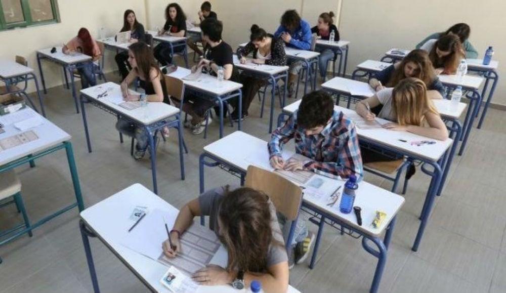 Τι πρέπει να προσέξετε στη διάρκεια των Πανελληνίων Εξετάσεων