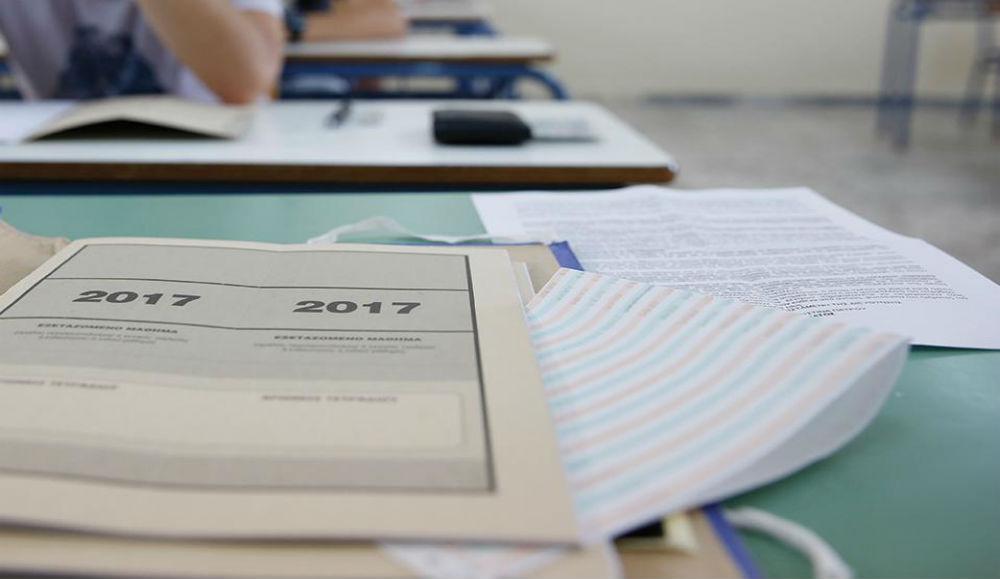Επαναληπτικές εξετάσεις - Το θέμα της Έκθεσης