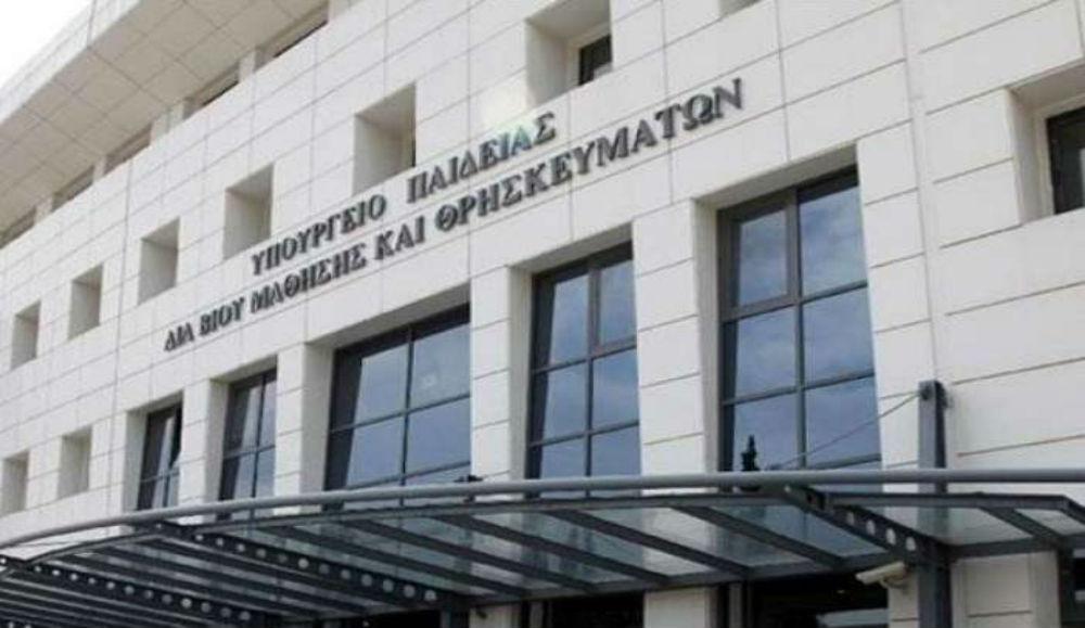 20 έως 30 Ιουνίου η πρακτική δοκιμασία των υποψήφιων για τα Τ.Ε.Φ.Α.Α.
