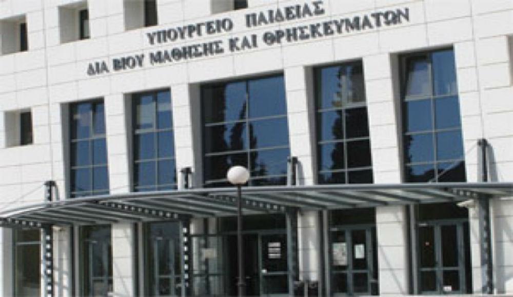 Αναλυτικά οι αλλαγές στην εξέταση των Αρχαίων Ελληνικών στις Πανελλαδικές Εξετάσεις του 2019